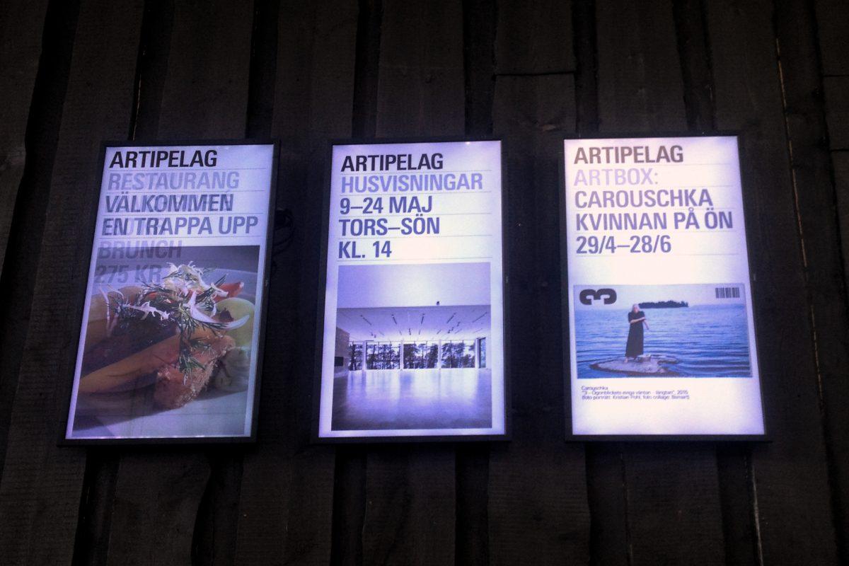 Exhibiciones de arte en Artipelag <br> Foto: Israel Ubeda / sweetsweden.com