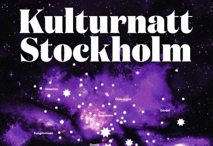 Noche de la cultura de Estocolmo en 2017