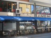 Exteriores del Café 60 en Estocolmo
