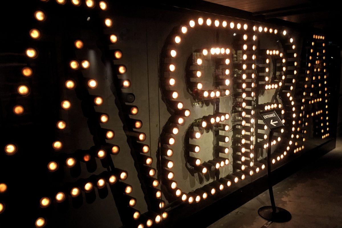 Entrada al Museo ABBA <br> Foto: Israel Úbeda / sweetsweden.com