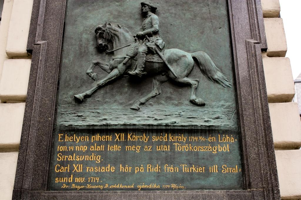 Placa recordatoria del paso por Budapest del Karl XII, foto: Israel Úbeda/sweetsweden.com